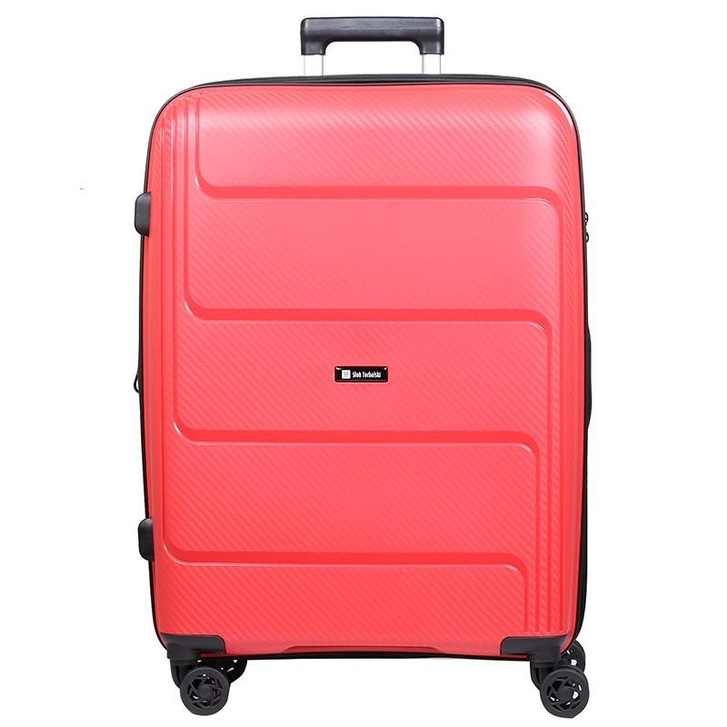 walizka duża Słoń Torbalski...